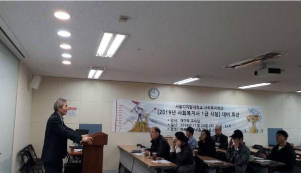 고령사회 진입, 사회복지·노인복지 분야 각광… 취창업 수요 증가