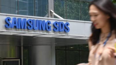 삼성SDS, 공공 SW사업 본격화…철수 6년 만에 대형 SW사업 출사표