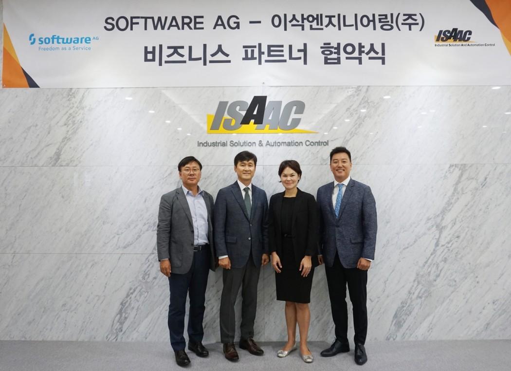 소프트웨어 AG와 이삭엔지니어링의 비즈니스 파트너 협약식, 사진제공=소프트웨어 AG