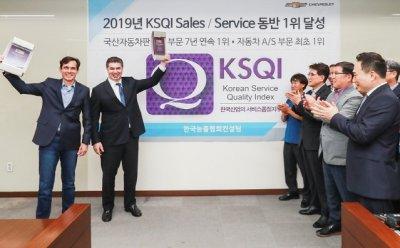한국GM, 판매 및 AS 최우수 브랜드 입증