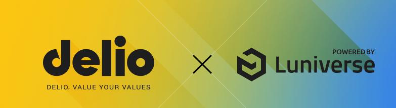 델리오-루니버스, 블록체인 활성화 위한 협약 체결