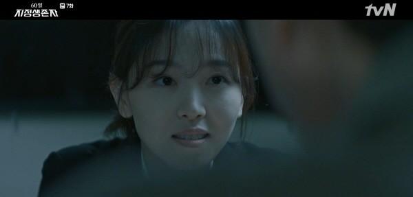 '60일, 지정생존자' 스틸사진. 사진=tvN 방송 캡처