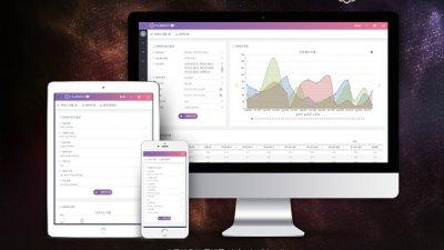 [IoT Korea 2019] 심플랫폼, 종합 IoT 플랫폼 서비스 '누비슨' 선보일 예정