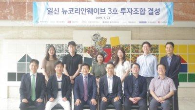 SBA 서울애니메이션센터, 220억원 콘텐츠 펀드 결성…예술의전당·메가박스 등 출자, 애니·웹툰 초기기획 지원
