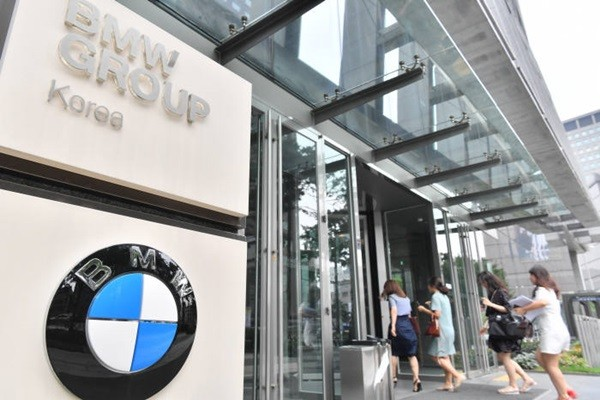Picture of BMW Group Korea's Headquarters in Hoehyeon-dong