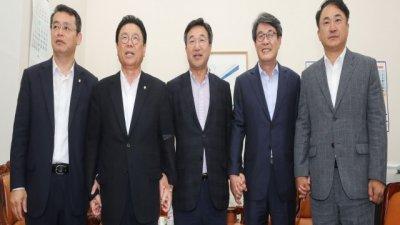 여야5당, 일 수출규제 대응 민관정협의회 출범...31일 첫 회의
