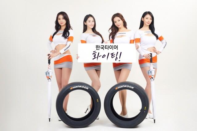 한국타이어 레이싱 모델, 영암 서킷에 뜨는 이유는?