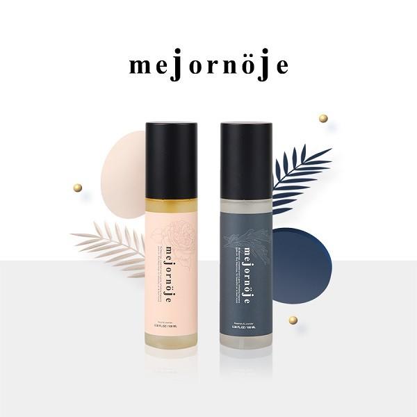 미호르노제, 천연 오일로 만든 탈취제 출시 '로즈·로즈마리 2가지 향 제품 선봬'