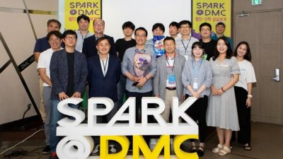 SBA, DMC기업 네트워크 '첨단․산학 삼삼오오' 론칭