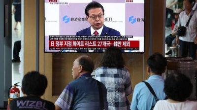 日, 백색국가서 한국 제외 2차 경제보복 감행