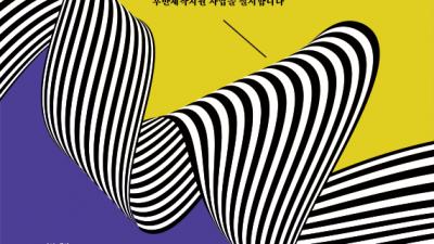 SBA, '서울독립영화제2019 후반 제작지원 사업' 공모진행…16일限, 색보정·믹싱·마스터링 제공