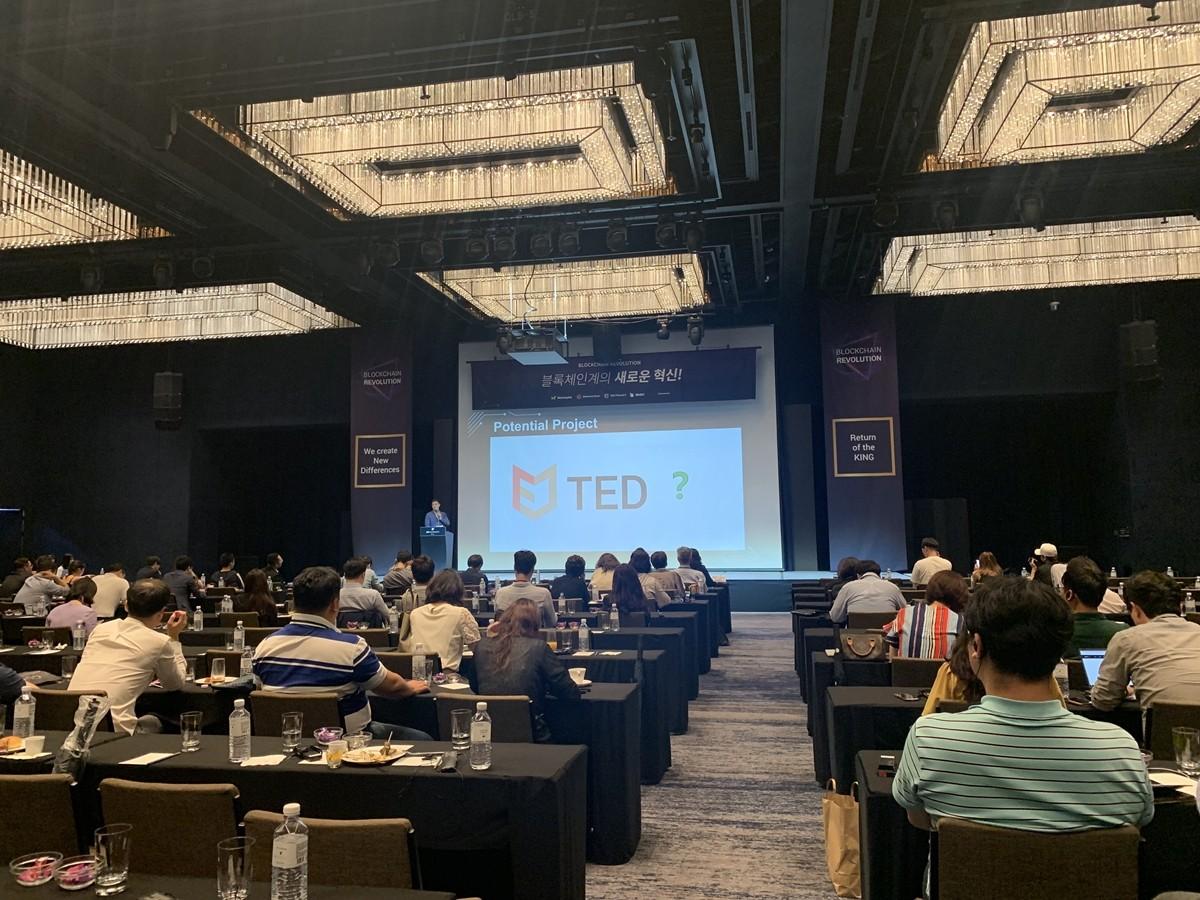 블록체인 레볼루션 행사 개최 현장, 사진제공=TED프로젝트