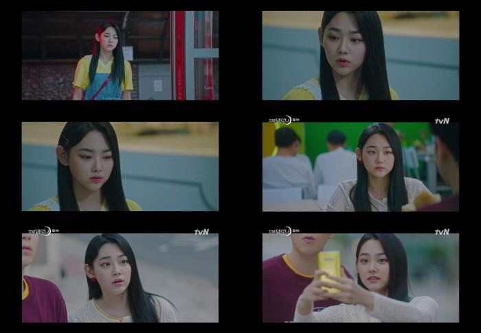 사진=tvN '호텔 델루나' 캡처