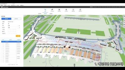 한국가상현실, 인천공항 '통합공간관리시스템 고도화' 구축 완료
