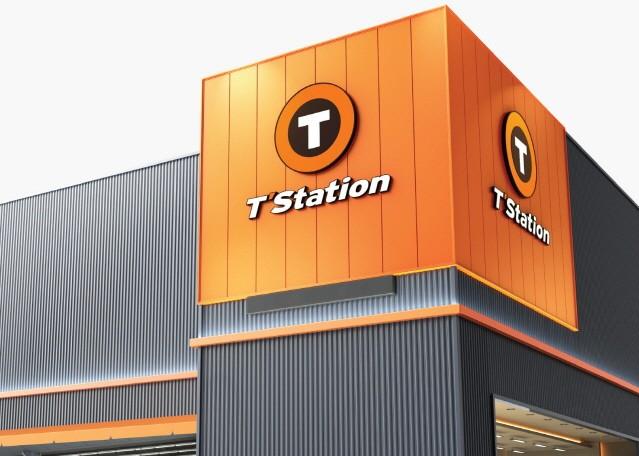 티스테이션, 신상품 구매고객에게 모바일 주유권 증정