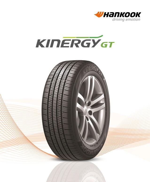 한국타이어앤테크놀로지, '포드 익스플로러'에 신차용 타이어 공급