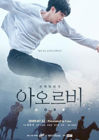 출처=오비맥주 제공