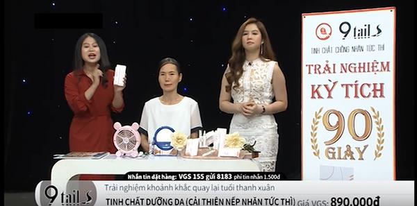 나인테일즈 기능성 화장품 링클파워세럼, 베트남 VGS홈쇼핑 첫 방송 론칭 완판