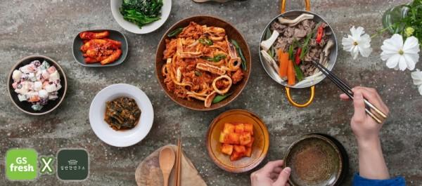 GS fresh, 집밥 '조립'하는 시대…간편식‧반찬류 매출 89%↑