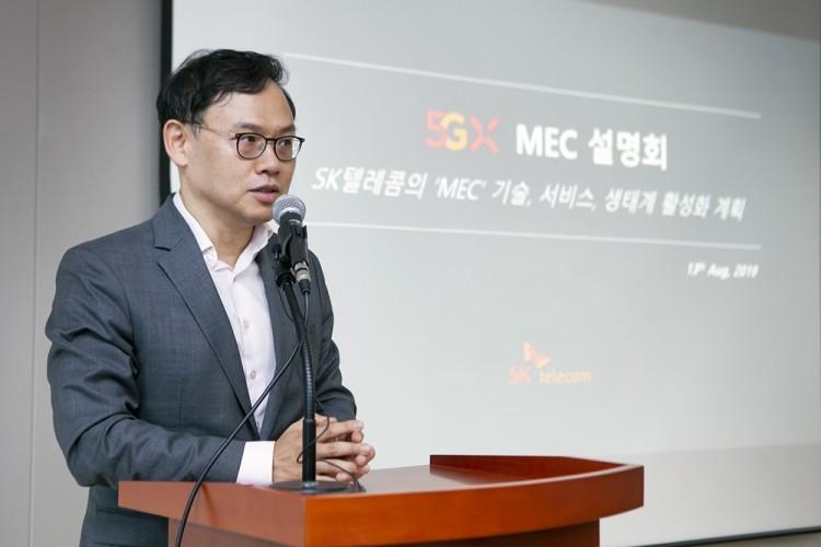 이강원 SK텔레콤 클라우드랩스장이 '5GX MEC' 플랫폼에 대해 설명하고 있다. [사진=SK텔레콤]