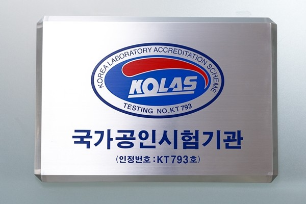 [IoT Korea 2019] 와이즈스톤 SW 공인시험성적서, IoT···AI 등 각종 기술 기반 SW 품질평가