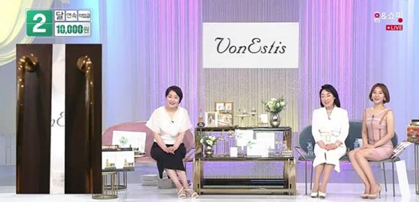 본에스티스 '파이테라피 트라이샷' 홈앤쇼핑 8월 특집 생방송 매진