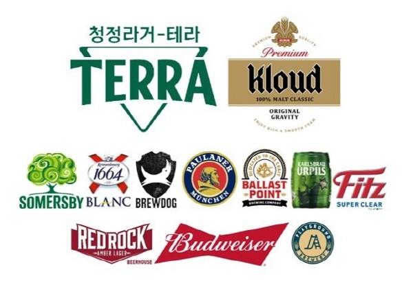 사진=송도맥주축제조직위원회 제공