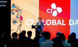 CJ그룹(회장 이재현)은 17~18일(현지시간) 양일간 미국 로스앤젤레스 LA컨벤션센터에서 'CJ 글로벌데이 in LA'를 개최했다고 밝혔다.