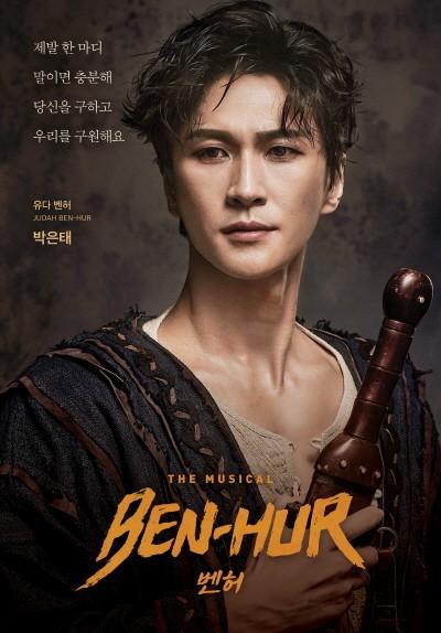 '벤허' 캐릭터 포스터 : 박은태(유다 벤허 역). 사진=뉴컨텐츠컴퍼니 제공