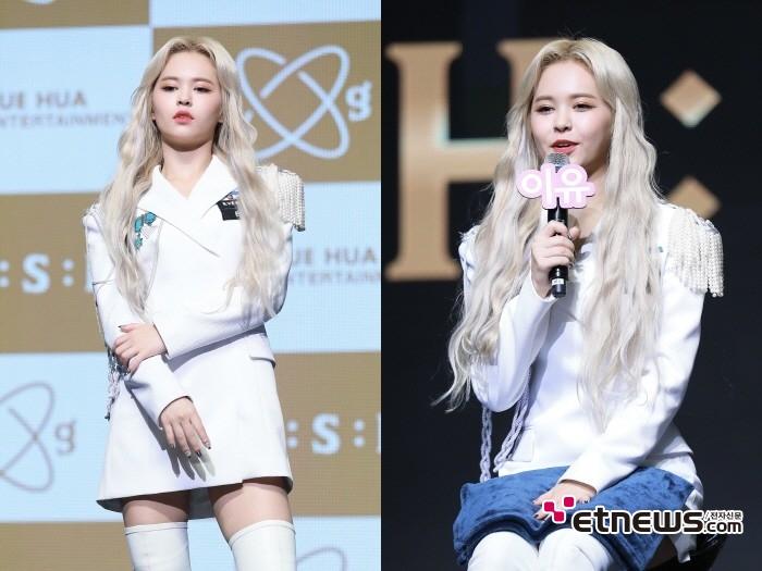 19일 서울 광진구 예스24 라이브홀에서는 에버글로우 싱글2집 'HUSH' 발매기념 쇼케이스가 열렸다.
