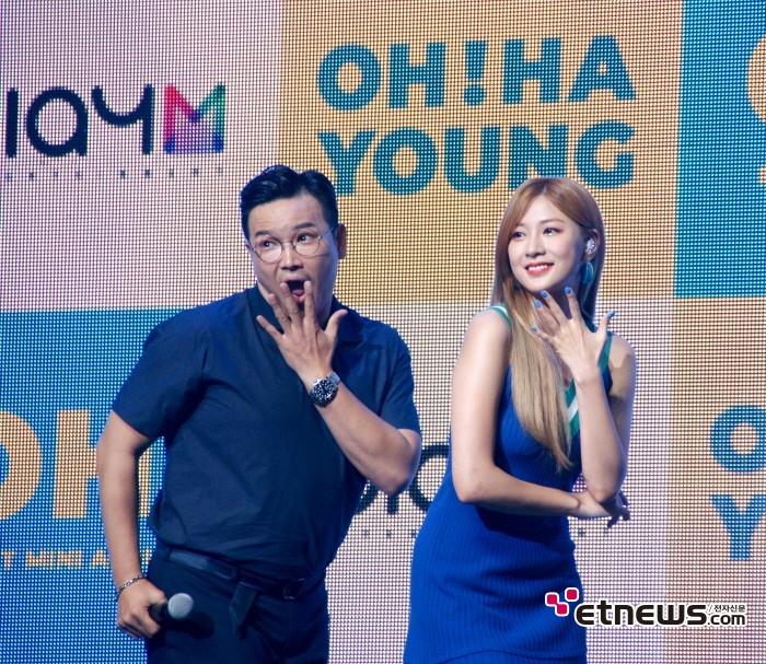 21일 서울 광진구 예스24 라이브홀에서는 에이핑크 오하영 첫 솔로앨범 'OH!' 발매기념 쇼케이스가 진행됐다.
