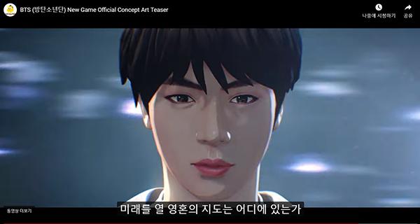 넷마블, 방탄소년단 스토리텔링 IP 신작 게임 첫 공개