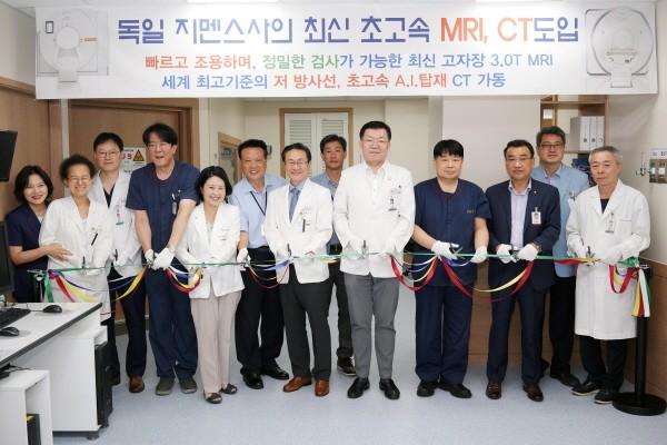 성애병원, 영상의학 A.I. 연구·개발 위해 100억 투자