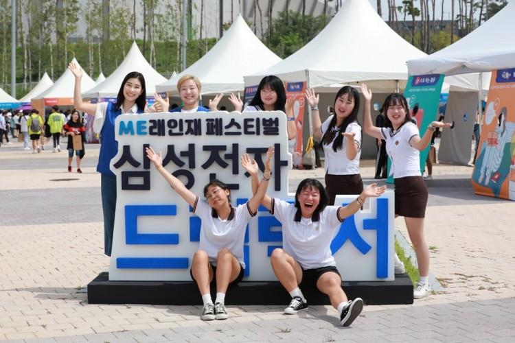 23일 강원도 강릉에서 진행된 '2019 드림락(樂)서'에 참석한 학생들이 삼성전자 직원들과 함께 기념사진을 찍고 있다.[사진=삼성전자]