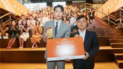 SBA, 서울과기대와 '메이커 특화 창업과정' 개설…IP기반 스타트업 육성 가닥