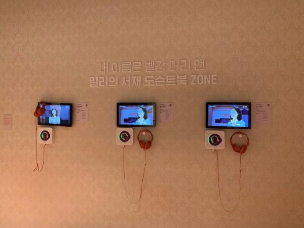 '내 이름은 빨강머리 앤' 전시회에 설치된 밀리의 서재 도슨트북 체험존. 사진=밀리의 서재 제공