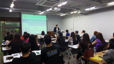 SBA 서울글로벌비즈니스센터, 4기 '외국인 무역아카데미' 모집…내달 15일限
