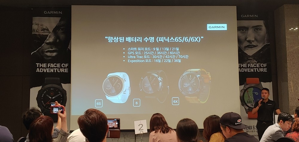 조정호 가민 코리아 세일즈 매니저가 피닉스 6를 소개하고 있다.