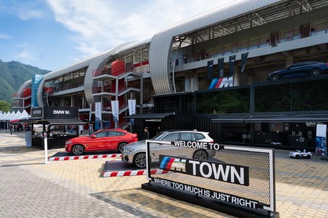 BMW·MINI, 인제 스피디움서 원메이크 경기 진행