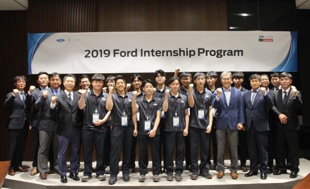 포드코리아, '2019 포드 미래 인재 양성 프로그램' 수료식 진행
