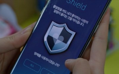 [ET-ENT 드라마] '좋아하면 울리는'(6) '좋알람 배지 클럽' vs. '좋알람 방패'