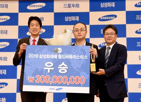 중국의 탕웨이싱 9단이 두번째 삼성화재배 우승컵을 차지했다. (왼쪽부터) 김영삼 한국기원 사무총장, 탕웨이싱, 김대진 삼성화재 상무.