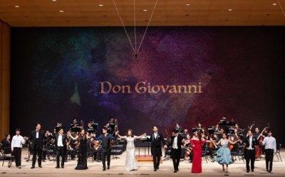 [ET-ENT 오페라] 콘서트오페라 '돈 조반니' 모차르트의 선명함을 표현한 지휘자 조정현