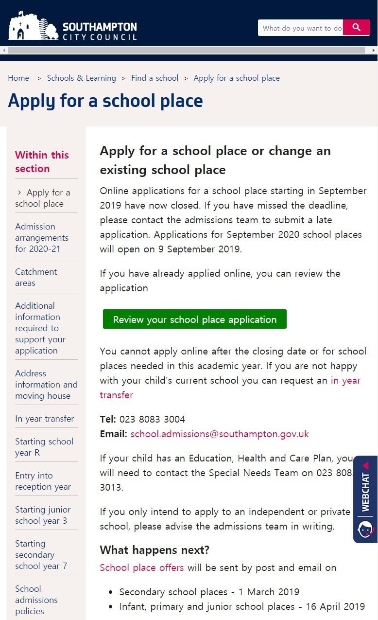 각 지역의 시티카운슬 사이트를 보면 학교 지원에 관한 자세한 내용이 나와 있다. Southampton city council 웹사이트