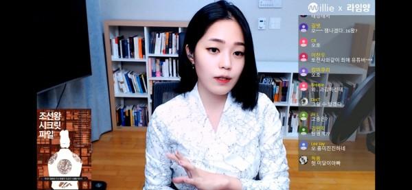 밀리 LIVE에서 만날 수 있는 유튜버 '라임양'. 사진=밀리의 서재 제공