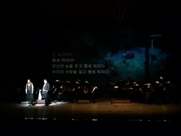 콘서트오페라 '돈 조반니'. 사진=뉴서울오페라단 제공