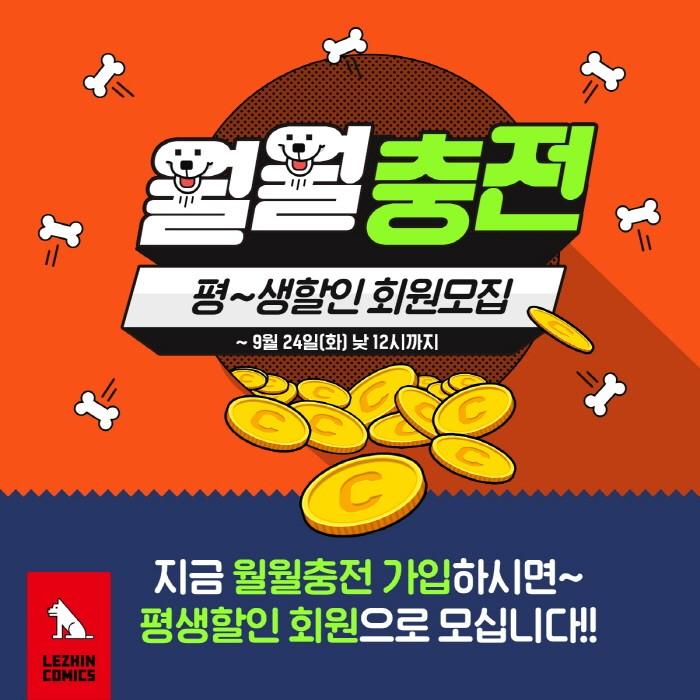 사진=레진엔터테인먼트 제공