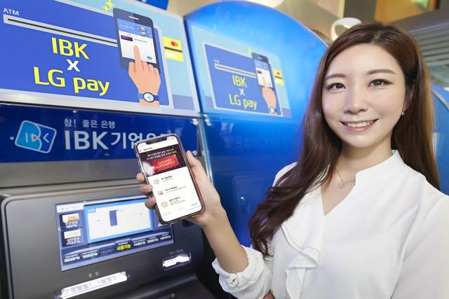 기업은행 모델이 'IBK LG페이' 서비스로 ATM기기에서 금융거래를 하고 있다.