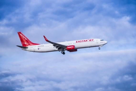 이스타항공, 출발 임박 항공권 특가 판매