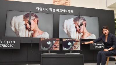 {htmlspecialchars(삼성-LG, 8K 화질부터 기능까지 정면 충돌…쟁점마다 입장차 극명)}